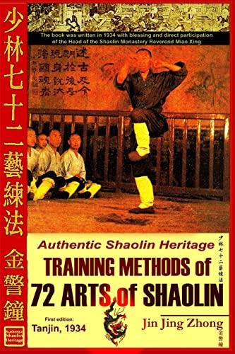 Authentic Shaolin Heritage: Training Methods Of 72: Jin Jing Zhong,