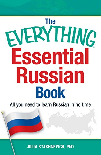9781440580826: The Everything Essential Russian Book: All You Need to Learn Russian in No Time