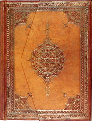 Arabesque Journal (Notebook): Peter Pauper Press