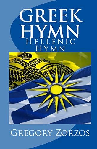 9781441450982: Greek Hymn: Hellenic Hymn (Greek Edition)