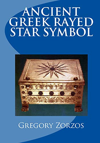 9781441489364: Ancient Greek Rayed Star Symbol (Greek Edition)