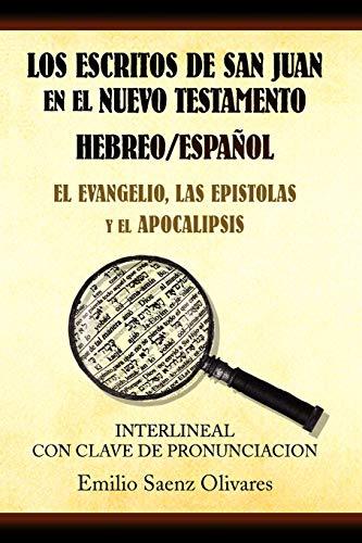 9781441506733: LOS ESCRITOS DE SAN JUAN EN EL NUEVO TESTAMENTO: EL EVANGELIO, LAS EPISTOLAS Y EL APOCALIPSIS (Spanish Edition)