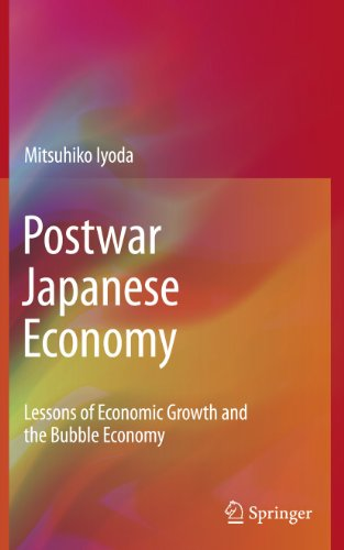 9781441963314: Postwar Japanese Economy: Lessons of Economic Growth and the Bubble Economy