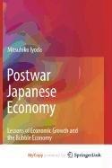 9781441963338: Postwar Japanese Economy