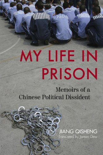 9781442212220: My Life in Prison: Memoirs of a Chinese Political Dissident