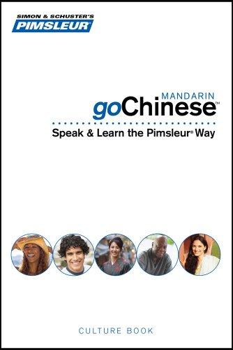 Gomandarin Chinese
