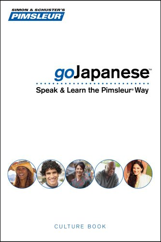 Gojapanese: Pimsleur Language Programs