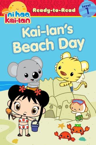 9781442401792: Kai-lan's Beach Day (Ni Hao, Kai-lan)