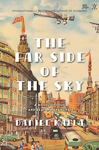 The Far Side of the Sky: Kalla, Daniel