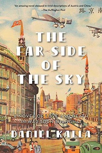 9781443402668: Far Side Of The Sky