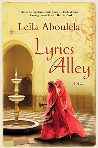 Lyrics Alley: Leila Aboulela