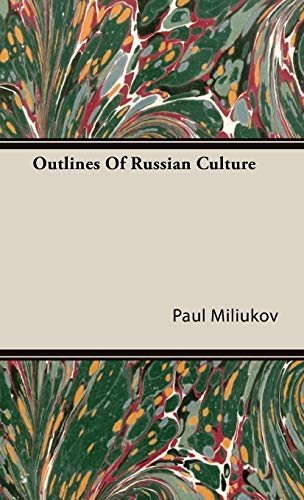 9781443723183: Outlines Of Russian Culture