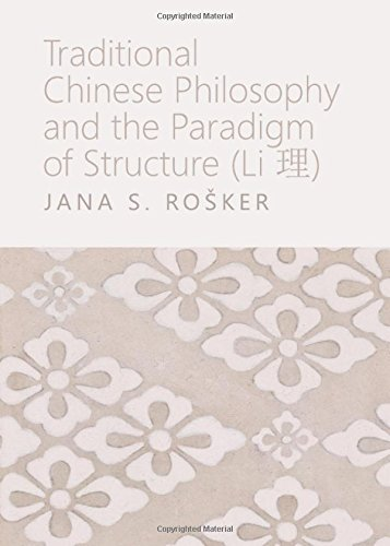 9781443840521: Traditional Chinese Philosophy and the Paradigm of Structure (Li )