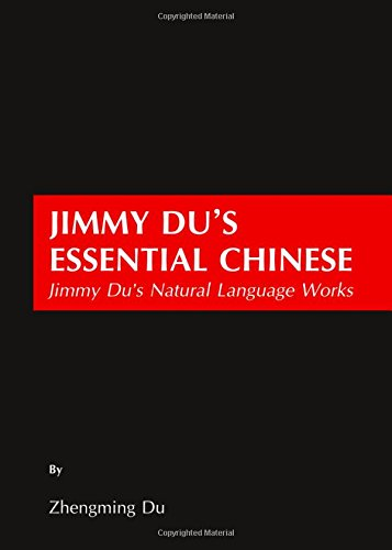 9781443848626: Jimmy Du's Essential Chinese