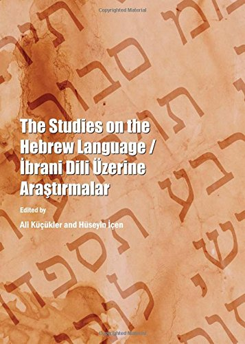 The Studies on the Hebrew Language /: Huseyin Icen