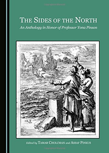 The Sides of the North: An Anthology in Honor of Professor Yona Pinson: Tamar Cholcman