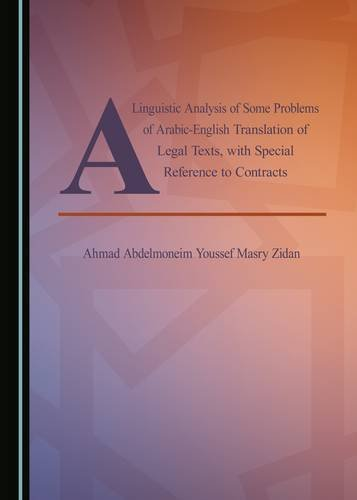 A Linguistic Analysis of Some Problems of: Ahmad Abdelmoneim Youssef