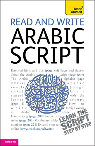9781444100198: Read and Write Arabic Script (Learn Arabic with Teach Yourself)