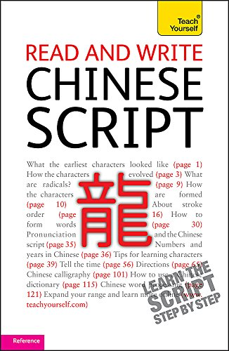 9781444103892: Read and write Chinese script: Teach Yourself