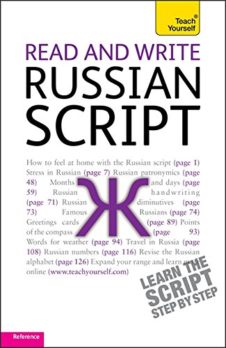 9781444103922: Read and Write Russian Script: Teach Yourself