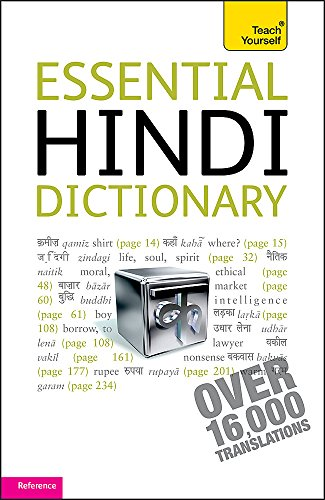 9781444104004: Essential Hindi Dictionary (Teach Yourself)