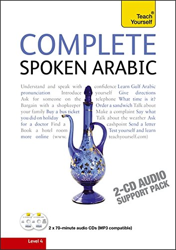 9781444105476: Complete Spoken Arabic (of the Arabian Gulf) Audio Support: Teach Yourself