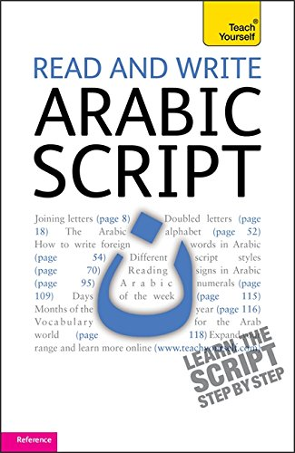 9781444138849: Read and Write Arabic Script (Learn Arabic with Teach Yourself)