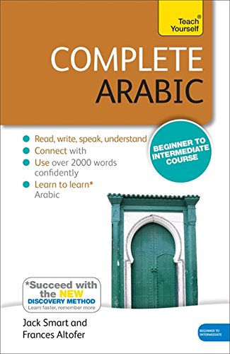 9781444195170: Complete Arabic Beginner to Intermediate Course: (Book only) Learn to read, write, speak and understand a new language with Teach Yourself