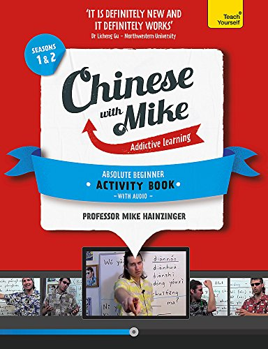 Chinese with Mike An Activity Book for: Mike Hainzinger