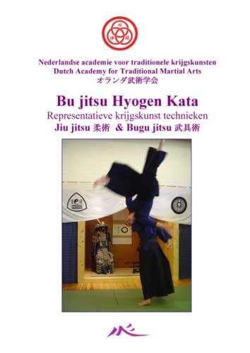 9781445221922: Bu jitsu Hyogen Kata (Dutch Edition)