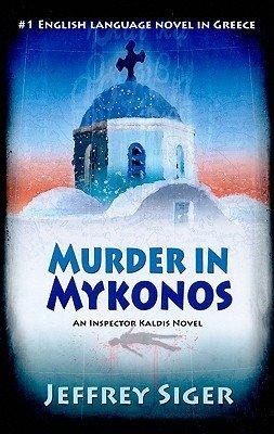 9781445855509: Murder in Mykonos