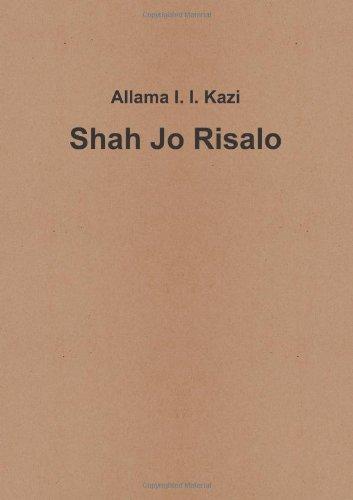 9781446192023: Shah Jo Risalo (Sindhi Edition)