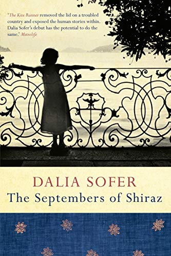 9781447242680: The Septembers of Shiraz