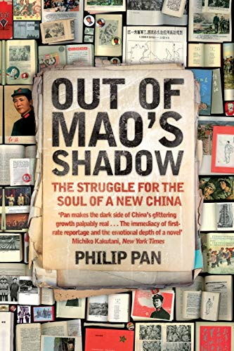 9781447272182: Out of Mao's Shadow