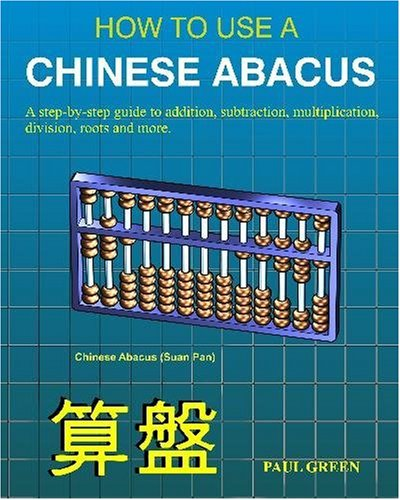 9781448606290: How To Use A Chinese Abacus: A step-by-step guide to addition, subtraction, multiplication, division, roots and more.