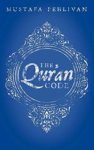 9781449015435: The Qur'an Code