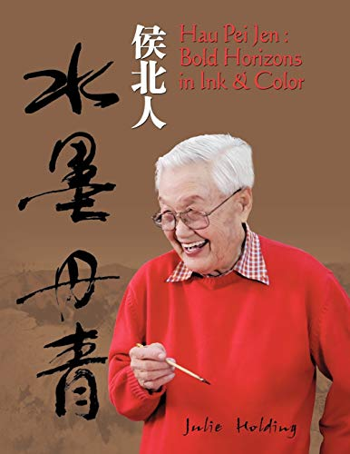9781449096793: Hau Pei Jen: Bold Horizons in Ink and Color