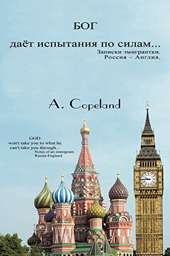 9781449098841: God won't take you to what he can't take you through: Notes of an immigrant. Russia-England