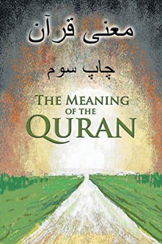 9781450058025: The Meaning of the Quran