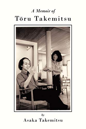 9781450271110: A Memoir of T Ru Takemitsu