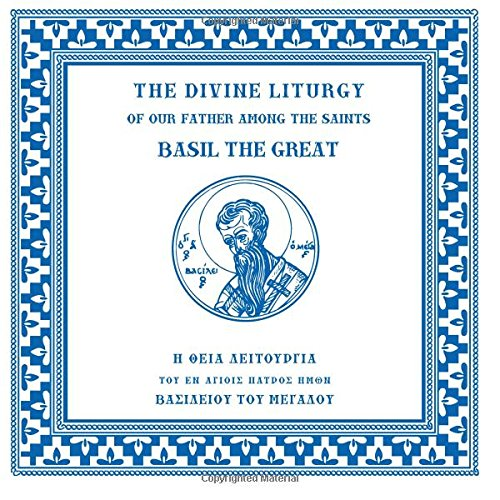 The Divine Liturgy of our Father among the Saints, Basil the Great: Basil, Saint