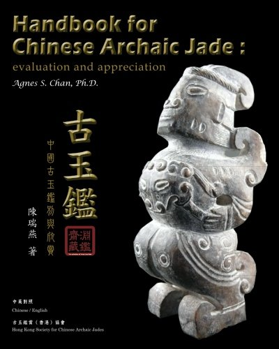 9781450570169: Handbook for Chinese Archaic Jade: evaluation and appreciation