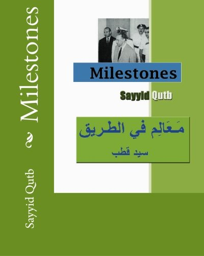 9781450590648: Milestones: 1