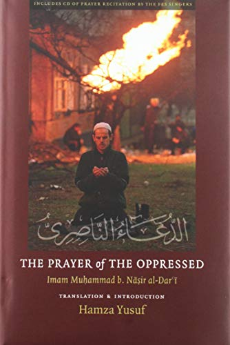The Prayer of the Oppressed w/ CD: Imam Muhammad bin
