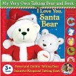 My Very Own Talking Christmas Bear and Sound Book: I Love You, Santa Bear: Publications ...