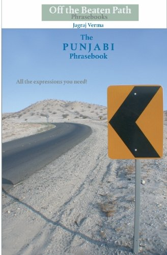9781451540871: The Punjabi Phrasebook