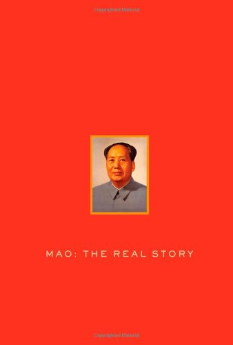 9781451654479: Mao: The Real Story