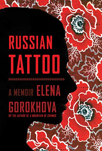 9781451689822: Russian Tattoo: A Memoir