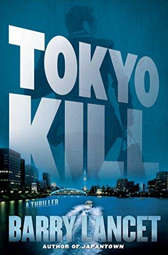 9781451691726: Tokyo Kill: A Thriller (A Jim Brodie Thriller)