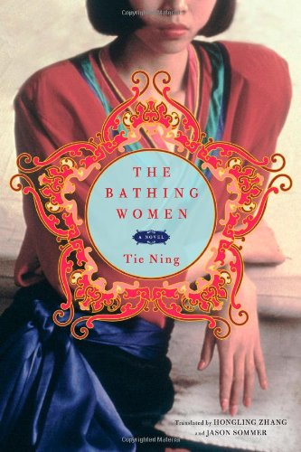 9781451694840: The Bathing Women: A Novel